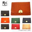 【送料無料】【IL BISONTE-イルビゾンテ-】Leather Wallet[C0850][メンズ・ユニセックス・レザー・ウォレット・財布・コインケース]