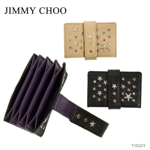 【送料無料】【2016 SS】『JIMMY CHOO-ジミーチュウ-』TIGGY -アコーディオン式 カードケース-