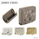 【送料無料】【2016 AW】『JIMMY CHOO-ジミーチュウ-』NELLIE-ネリー-[スタースタッズ付き スモール ジップアラウンド コインケース]