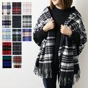 Johnstons ジョンストンズ Cashmere Tartans 100 カシミア タータンチェック大判ストール WA56 WA56 190×70cm