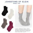 【2016 AW】『Johnstons-ジョンストンズ-』Ladies Ribbed Ankle Sock カシミアソックス[レディース リブ ソックス 七部丈 アンクル][メール便不可]