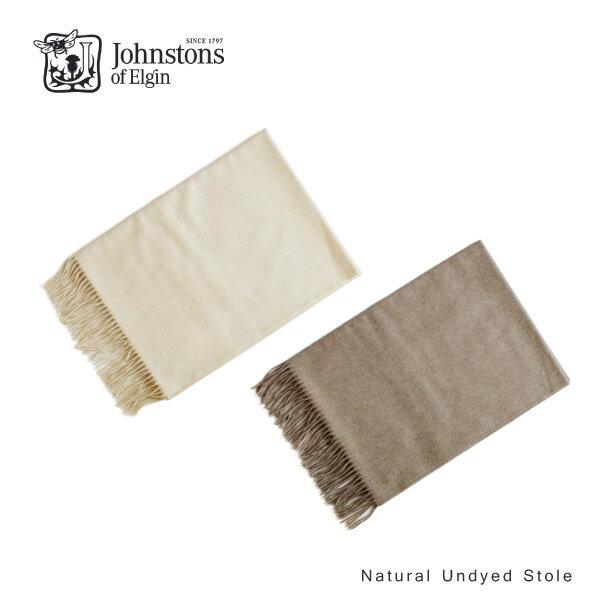 【送料無料】【2017 AW】【並行輸入品】『Johnstons-ジョンストンズ-』Natural Undyed Stole カシミア 大判ストール [WA1051] [190×70cm]