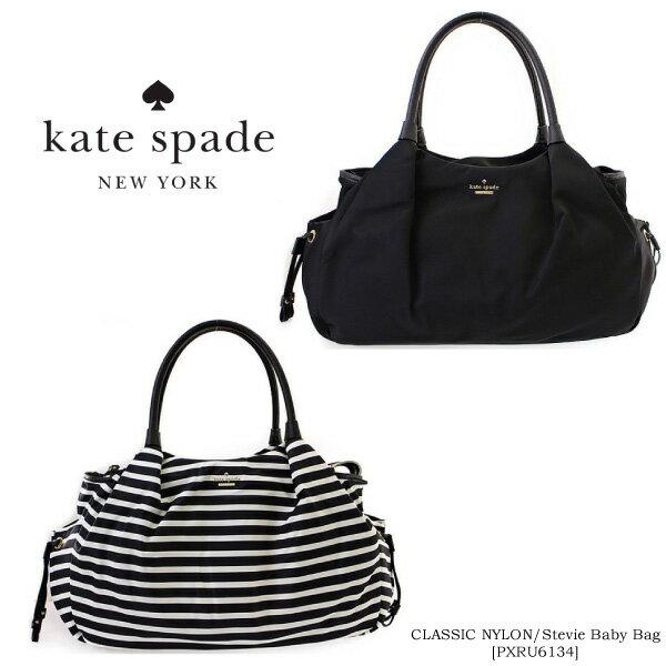 【送料無料】【2016 SS】『Kate Spade-ケイトスペード-』CLASSIC NYLON stevie baby bag[PXRU6134][マザーバッグ トートバッグ オムツ替えシート]