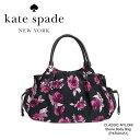 【送料無料】【並行輸入品】『Kate Spade-ケイトスペード-』CLASSIC NYLON stevie baby bag[PXRU6451] マザーバッグ