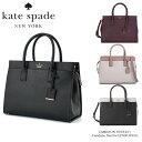 【送料無料】『Kate Spade-ケイトスペード』CAMERON STREET candace satchel[PXRU5931][レディース 2WAY ハン...