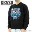 KENZO ケンゾー タイガー ロゴ トレーナー Classic Tiger Crewneck Sweatshirt クラッシック タイガー クルーネック スウェットシャツ ロゴ 刺繍 長袖 メンズ FA65SW1104XA