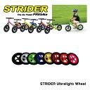 【STRIDER-ストライダー-】Ultralight Wheel (12インチ)-カスタムストライダーオプション・カラーウルトラライトホイール(1本販売)-[PW..