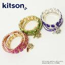 ビビッドカラーのビジューがインパクト大!(KB0092/KB0093/KB0094)【メール便可】kitson キットソン 3連ブレスレット≪YA≫