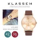 【予約】【送料無料】『KLASSE14-クラスフォーティーン-』VOLARE Rose Gold Brown 36mm/42mm〔VO14RG002〕[クラッセ ヴォラーレ 腕時計 メンズ レディース ステンレス ローズゴールドブラウン レザー アナログ クォーツ]《2月28日前後発送予定》