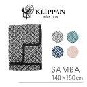 【送料無料】『KLIPPAN-クリッパン-』SAMBA Chenille Blankets140×180cm[ ブランケット サンバ コットン 毛布 ひざ掛け スウェーデン 北欧]
