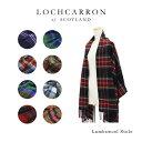 LOCHCARRON ロキャロン ストール タータンチェック ロッカロン スコットランド レディース セックス