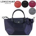 【2020 SS】【並行輸入品】Longchamp ロンシャン LE PLIAGE NEO Top Handle Bag ル・プリアージュ ネオ トートバッグ 〔1512 578〕