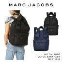 【送料無料】【2017 NEW】『MarcJacobs-マークジェイコブス』LARGE BACKPACK 〔M0011202〕[レディース リュック ママバッグ バックパック]