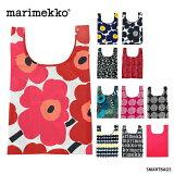 【2014 AW】【メール便可】【Marimekko-マリメッコ】Smartbags-スマートバッグ・エコバッグ-[038695・038696・040470・041395・0414