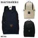 【送料無料】『Marimekko-マリメッコ』METRO[039972][ブラック][ナイロンリュック・ファスナー開閉・バックパック・デイバッグ・メンズ・レディース]