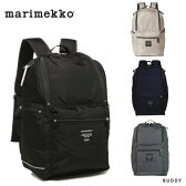 【送料無料】『Marimekko-マリメッコ』BUDDY[026994][リュックサック・バックパック・デイバッグ・ブラック・グレー]