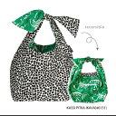 【並行輸入品】Marimekko マリメッコKASSI PITKA IKAVA [カシー プィトカ イカヴァ ショルダーバッグ]