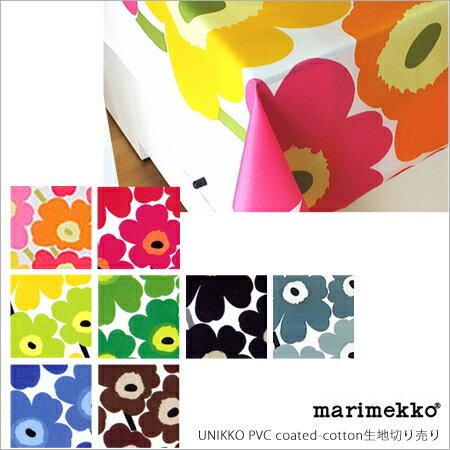 【予約】【同梱不可】【100cmまでメール便可】【Marimekko-マリメッコ】Coated Fabrics-ファブリック[生地] UNIKKO[10cm単位][009231][返品不可]《ご注文後3日前後発送予定》