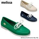 【Melissa-メリッサ-】Confessions2 Sp Ad-コンフェッション-[30952]