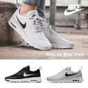 【送料無料】【並行輸入品】『Nike-ナイキ-』Air Ma...