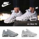 【送料無料】【並行輸入品】『Nike-ナイキ-』Air Max 95 Shoe 〔307960〕[レディース ウイメンズ