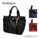 【予約】【送料無料】【2016-2017AW】『Orobianco-オロビアンコ-』ARINNA 13-C [メンズ ナイロン トートバツグ]《ご注文後3日前後発送予定》