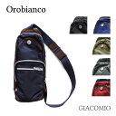【送料無料】【NEW】『Orobianco-オロビアンコ-』GIACOMIO [ジャコミオ ウエストバッグ ボディバッグ メンズ スリングバッグ ロゴプレート 並行輸入正規品 ]