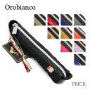 【並行輸入品】『Orobianco-オロビアンコ-』PRICK ペンシルケース レザー リモンタナイロン プリック メンズ レディース 筆箱