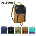 【2016 SS】『patagonia-パタゴニア-』Arbor Pack 30L 〔47956〕[アーバーパック]