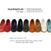 【11color】『Pompadour-ポンパドール-』Suede Fringe Moccasin-スウェードフリンジモカシンシューズ-[レディース 靴 フラット フリンジ ぺたんこ パンプス スニーカー]■
