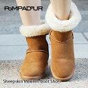 『Pompadour-ポンパドール-』Sheepskin Mouton Boot Short-シープスキン ムートンブーツ ショート-[14513][レディース・本革・リアルスウェード・リアルファー ボア・ショートブーツ・ぺたんこ]