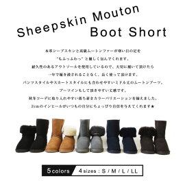 ��ͽ��ۡ�88���ָ����ӥ塼�������̵���ۡ�Pompadour-�ݥ�ѥɡ���-��SheepskinMoutonBootShort-�����ץ������ȥ�֡��ĥ��硼��-[14513][��ǥ��������ܳס��ꥢ�륹�������ɡ��ꥢ��ե����ܥ������硼�ȥ֡��ġ��ڤ���]��11��14������ȯ��ͽ���