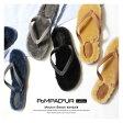 『Pompadour-ポンパドール-』Beach Mouton Sandal-ビーチムートンサンダル-[レディース・シープスキン・トング・ビーサン・レザー]■