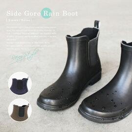 【2015NEW】【Pompadour-ポンパドール-】SideGoreRainBoot-サイドゴアレインブーツ-[雨靴サイドゴアブーツラバーショート丈レディース靴雨雪]
