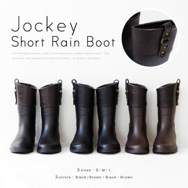 ��Pompadour-�ݥ�ѥɡ���-��JockeyShortRainBoot[PD046][����å������硼�ȥ쥤��֡��ĥХ����顼]