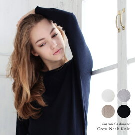 ��2015-2016NEW�ۡ�Pompadour-�ݥ�ѥɡ���-��CottonCashmereCrewNeckKnit-�����ߥ������åȥ롼�ͥå��˥å�-[��ǥ������ȥåץ���������]