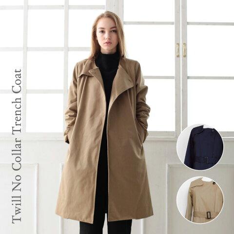 『Pompadour-ポンパドール-』Twill No Collar Trench Coat-ツイル ノーカラー トレンチ コート-[レディース アウター ジャケット]