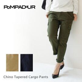 ��Pompadour-�ݥ�ѥɡ���-��ChinoTaperedCargo-���Υơ��ѡ��ɥ������ѥ��-