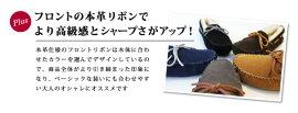 【予約】【88時間限定レビューを書いて送料無料】【Pompadour-ポンパドール-】MoutonMoccasinLaceup-ムートンレースアップモカシン-[14510][レディース・ぺたんこ・本革・リアルスウェード・リアルファーボア・ローファー]《11月21日前後発送予定》