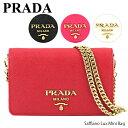 【送料無料】【2019 SS】【並行輸入品】『PRADA-プラダ-』Saffiano Lux Mini Bag レディース ショルダーバッグ チェーンバッグ ミニ〔1BP006 NZV〕