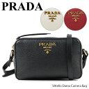 【予約】【送料無料】【並行輸入品】『PRADA-プラダ-』Vittello Daino Camera Bag 〔1BH093 2BBE〕