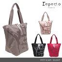 【LaG スーパーSALE】【repetto-レペット-】バッグ トートバッグ PETIT ECART-Cotton Canvas- [B0209T][レディース・BAG・バッグ・トート]