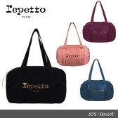 【予約】『repetto-レペット-』バッグ スモール キャンバス ボストン バッグ Joy[B0150T][レディース、レペットバッグ、ショルダーバッグ、キャンバス]《ご注文後3日前後発送予定》