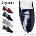 【送料無料】【2016 AW】『repetto-レペット-』MICHAEL Patent leather パテントレザー ローファー マイケル [V829V][レディース バレエシューズ エナメル]