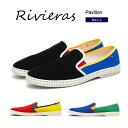 【並行輸入品】『Rivieras-リビエラ-』Pavillon Slip on-スリッポン キャンバ...