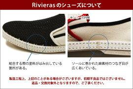 【予約】【レビューを書いて送料無料】【2015S/S】【Rivieras-リビエラ-】Classic30°Slipon-クラシックメッシュエスパドリーユスリッポン-[メンズシューズススニーカー]《5月1日前後発送予定》