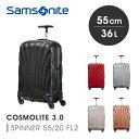 【予約】【送料無料】【返品交換不可】『Samsonite-サムソナイト-』Cosmolite 3.0 Spinner 55cm 36L [コスモライト3.0 スピナー 軽量スーツケース キャリーケース機内持ち込み ビジネスバッグ 55cm 36L 2016NEW]《ご注文後3日前後発送予定》
