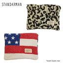 Standarman スタンダーマン Towel Clutch mini 星条旗柄 ヒョウ柄 クラッチバッグ ポーチ パイル地 LAブランド