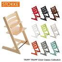 �y���������z�y�����s�z�ySTOKKE-�X�g�b�P-�zTripp Trapp Chair-�x�r�[�`�F�A