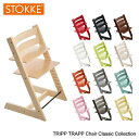 RoomClip商品情報 - 【送料無料】【同梱不可】【2016 NEW】『STOKKE-ストッケ-』Tripp Trapp Chair-ベビーチェア-【同梱不可・返品交換不可】